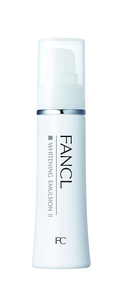 スリンクバージン割る(旧)ファンケル(FANCL) ホワイトニング 乳液 II しっとり 1本 30mL