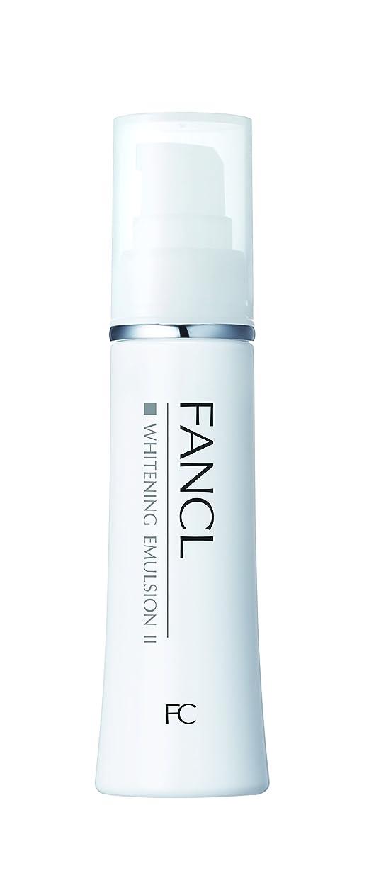 賠償トーストスピリチュアル(旧)ファンケル(FANCL) ホワイトニング 乳液 II しっとり 1本 30mL