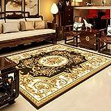 Liveinu Classico Tappeti A Pelo Corto per Salotto Soggiorno Modern Design Tappeto per Salotto Arredamento Antiscivolo Lavabili Ornamenti 80x120cm