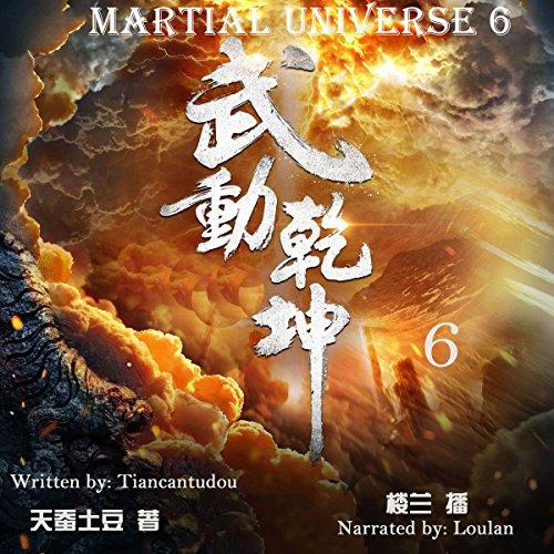 Couverture de 武动乾坤 6 - 武動乾坤 6 [Martial Universe 6]