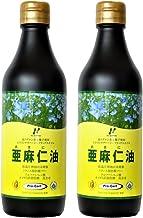 ニューサイエンス 亜麻仁油 (フラックスオイル) 370ml×2本セット カナダ産