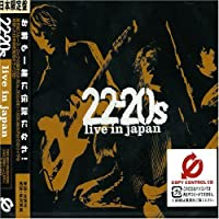 Live in Japan by 22-20s