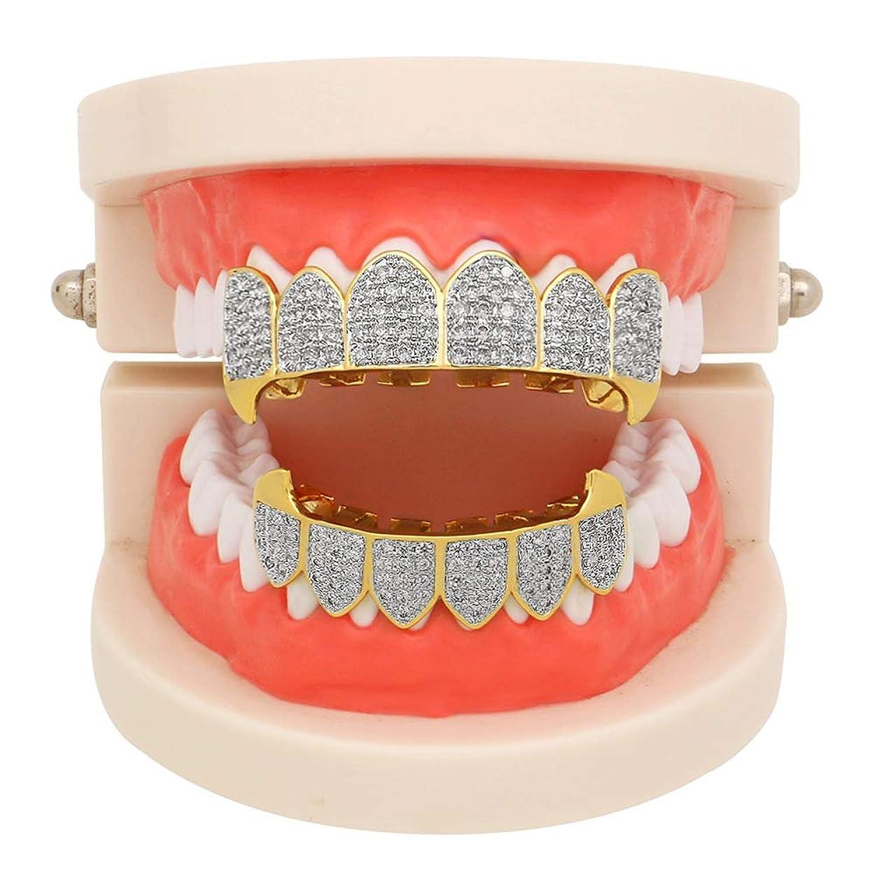 ライオン部分的に発明するファッションヒップホップシミュレーション歯ダイヤモンド銅キャップジュエリー芸者バーベキュー歯音楽オープニング完璧なアクセサリーを集めるためにハロウィーンユニセックス,rosegold