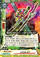 バディファイトX(バッツ)/秘伝暗器 喚刀(レア)/逆天! 雷帝軍!!