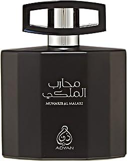 Adyan Muhrab Al Malaki For Women 100ml - Eau de Parfum