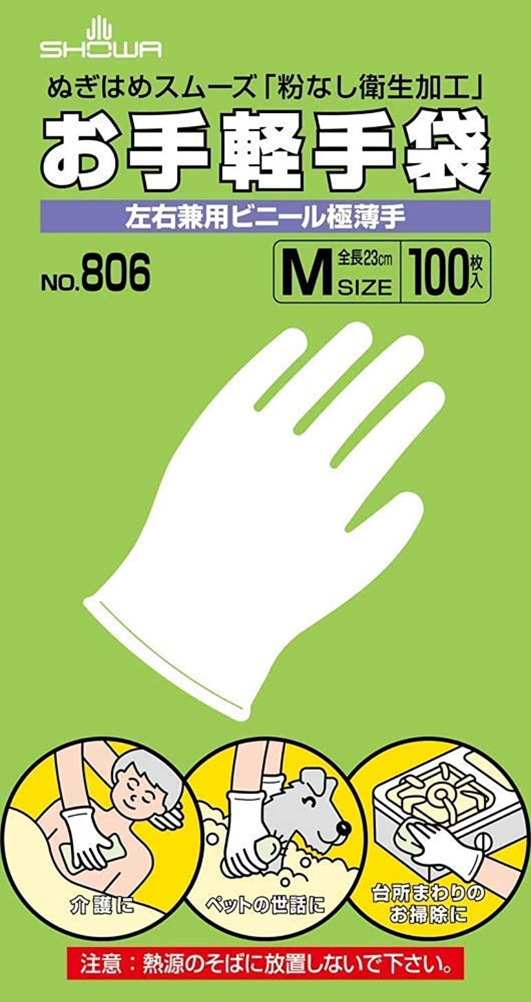 評論家火炎ダイアクリティカルお手軽手袋 100P M × 5個セット