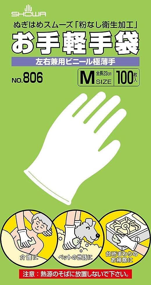 誘うパーセント自発的お手軽手袋 100P M × 5個セット
