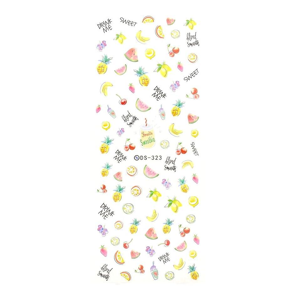 ヒステリックスケジュールアルファベット順ミックス フルーツ ネイルシール【DS323】 ウォーターネイルシール イチゴ すいか バナナ キウイ 英文字 ステッカー
