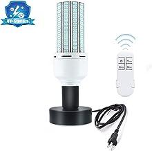 JZORI UV Light Sanitizer UV Flood Light LED UV Lamp for Hotel Household Wardrobe Toilet Car Pet Area