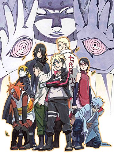 BORUTO -NARUTO THE MOVIE- [Blu-ray]