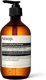 Aesop Geranium Leaf Body Cleanser | 500mL/16.9 fl oz | Paraben, Cruelty-free & Vegan