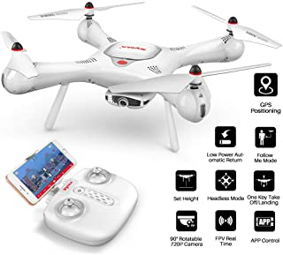 Kiditos Syma X25 Pro WiFi FPV GPS Drone with Rotatable Camera, GPS Positioning and GPS Return Home, Follow Me and Altitude Hold Mode, One Key Take Off/Landing Quadcopter RTF