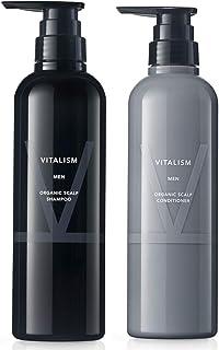 バイタリズム(VITALISM) スカルプケア シャンプー&コンディショナー セット for MEN (男性用) 各500ml 大容量 ポンプ式 (リニューアル版)