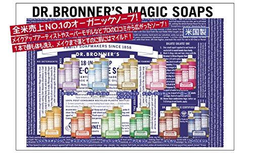 Dr.ブロナー社製 マジックソープ Mサイズ グリーンティ ボトル472ml