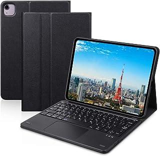 Ewin® 最新型 ipad air4 iPad Pro 11 第1世代 第2世代 10.9/11インチキーボードケース JIS基準日本語配列 bluetoothキーボード ワイヤレス タッチパッド搭載 ロック可能 脱着式 2台のiOSデバイス...