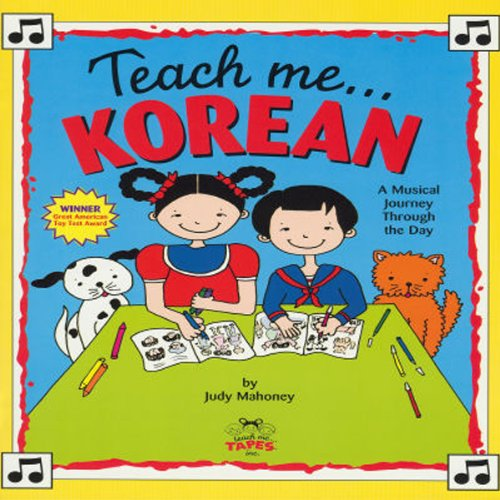 Teach Me Korean audiobook cover art