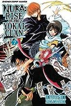 Nura: Rise of the Yokai Clan, Vol. 7 (7)
