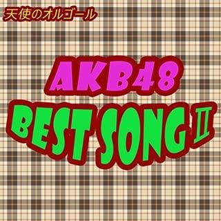 フライングゲット [Originally Performed by AKB48]