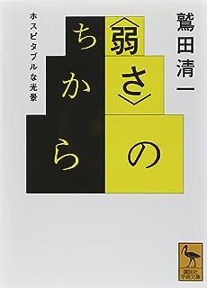 Best koi no chikara Reviews