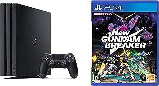 PlayStation 4 Pro ジェット・ブラック 1TB (CUH-7100BB01)+New ガンダムブレイカー セット