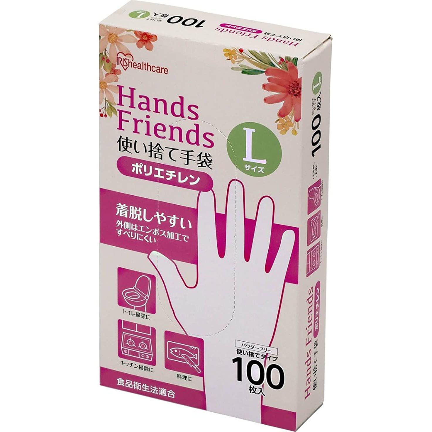家族有名上院議員使い捨て手袋 ポリエチレン手袋 Lサイズ 粉なし パウダーフリー クリア 100枚入