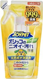 JOYPET(ジョイペット) 天然成分消臭剤 オシッコの臭い汚れ用専用詰替 240ml