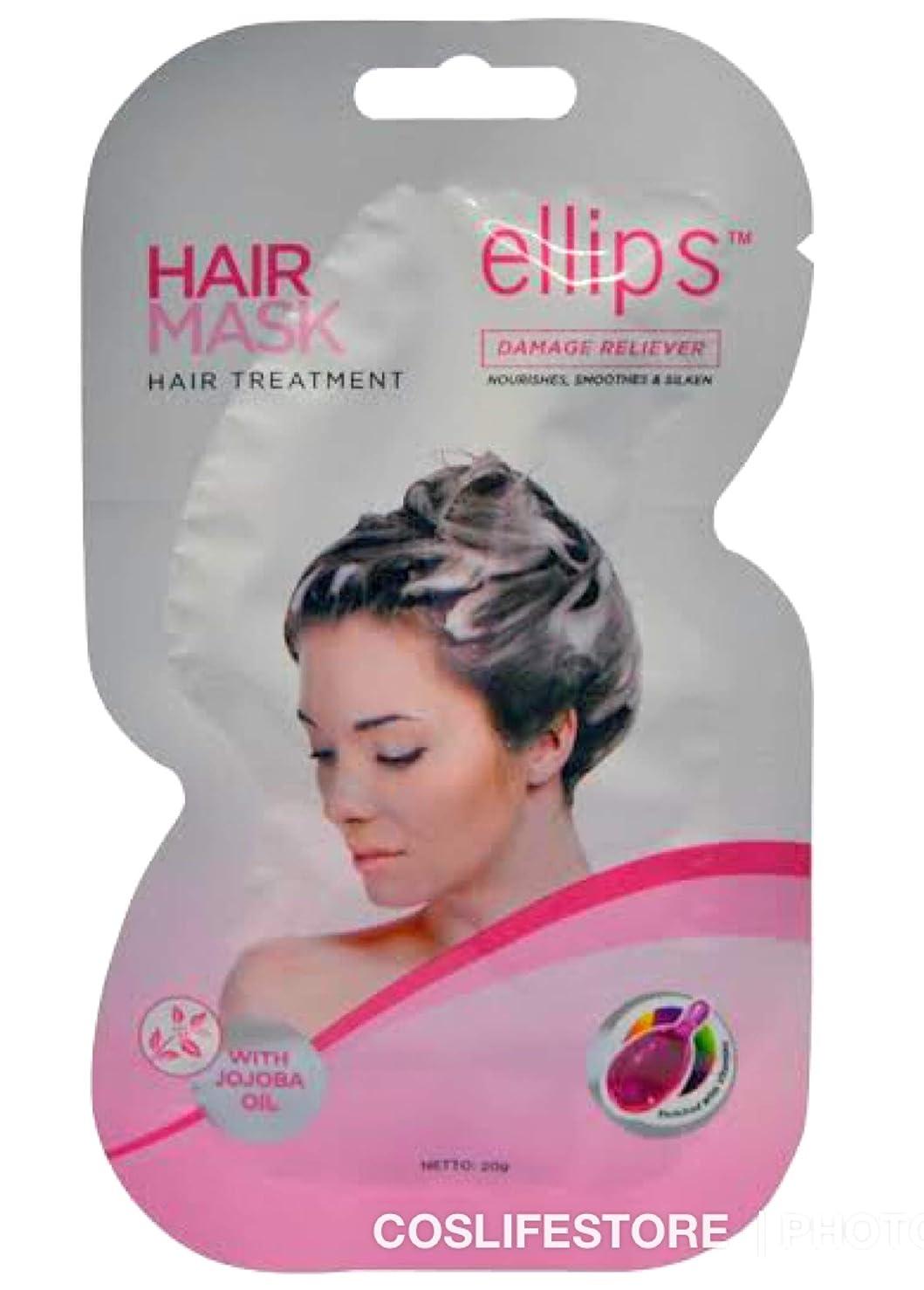 形成一緒に豊かにするEllips 髪のマスク - ヘアトリートメント、20グラム(10パック)
