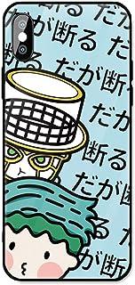 DIROLVON ジョジョの奇妙な冒険 携帯カバー スマホケース 携帯ケース 指紋防止 擦り傷防止 アニメ 人気 (岸辺露伴 B,iPhoneX/XS)