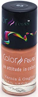 Color Fever Nude Collection Nail Gloss, Nude Beige, 9ml
