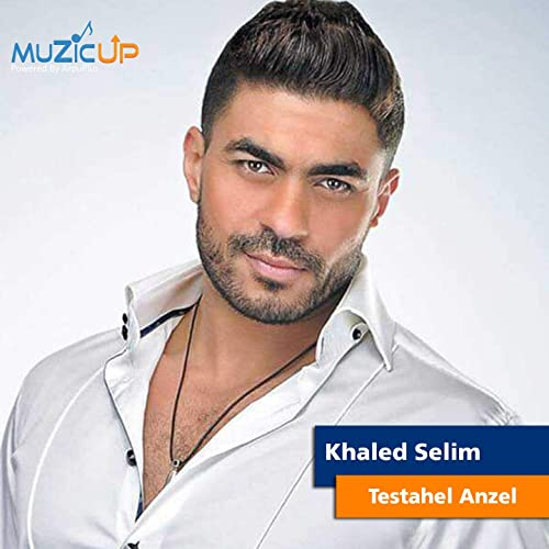 SELIM TÉLÉCHARGER MUSIC KHALED