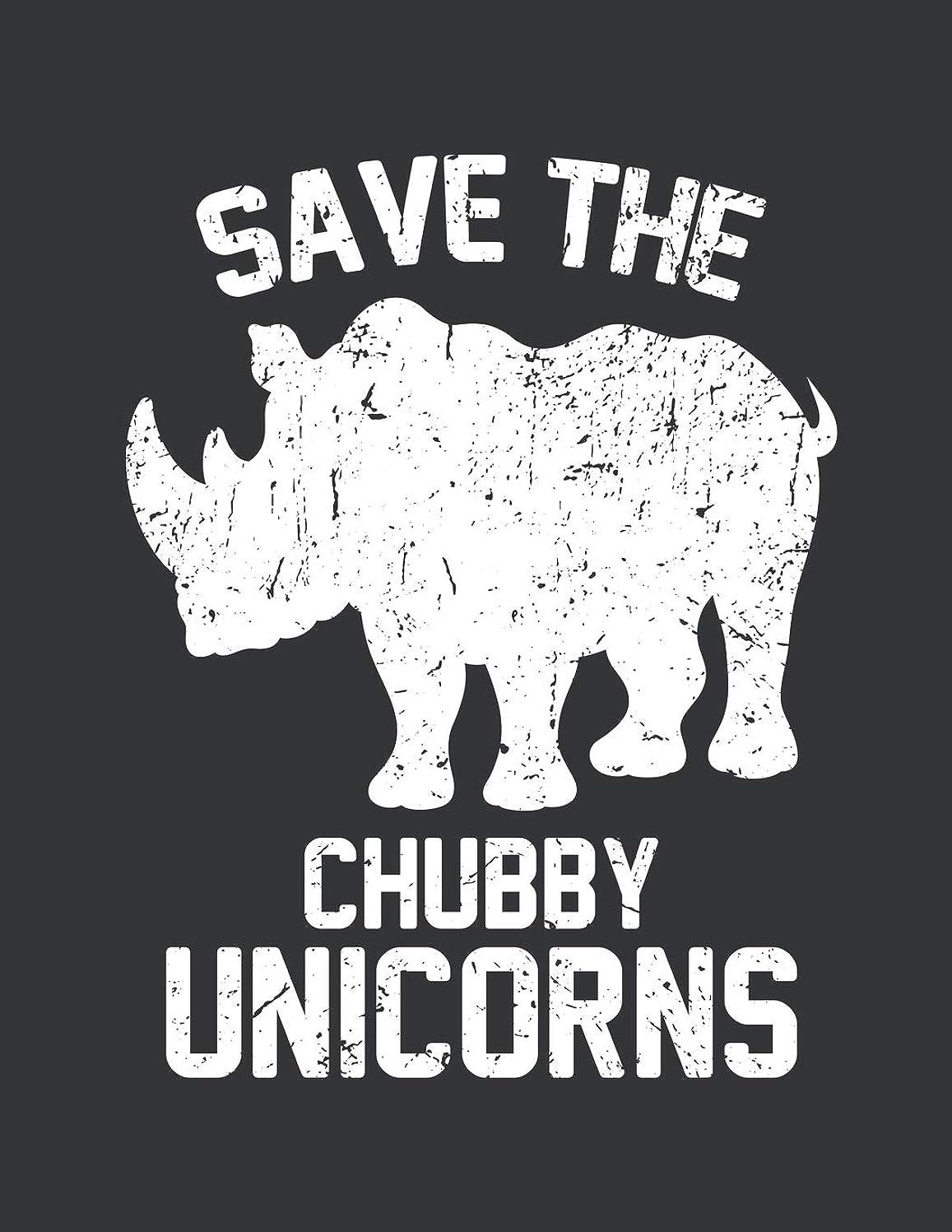 ウィザードつまずく縮れたNotebook: Save The Chubby Unicorns Funny Rhino Lover Journal & Doodle Diary; 120 White Paper Numbered Plain Pages for Writing and Drawing - 8.5x11 in.