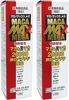 美意識 マカ・マックスメガ20000(液) 50ml×2本