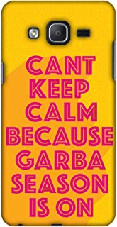 Samsung Galaxy On7 Pro G-600FY Case, Premium Handcrafted Designer Hard Shell Snap On Case Shockproof Printed Back Cover for Samsung Galaxy On7 - Garba Can't Keep Calm