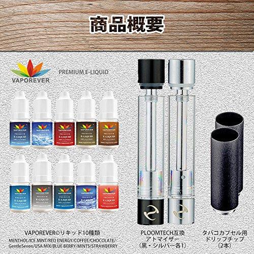 電子タバコ最強といわれるプルームテックをVAPEと比較すると買え
