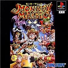 Monkey Magic [Japan Import]