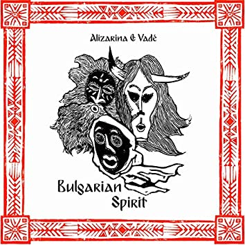 Bulgarian Spirit