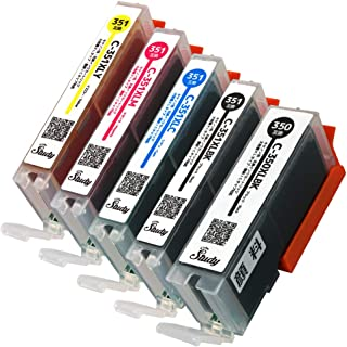 BCI-351XL(BK/C/M/Y)+350XLPGBK/顔料 キヤノン用インクカートリッジ 5色マルチパック大容量 互換インク (最新ICチップ搭載/残量検知対応/デジタル説明書付き(QR)) 対応機種: PIXUS MG7530F PIX...