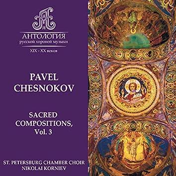 Pavel Chesnokov, Sacred Compositions (Vol.3)