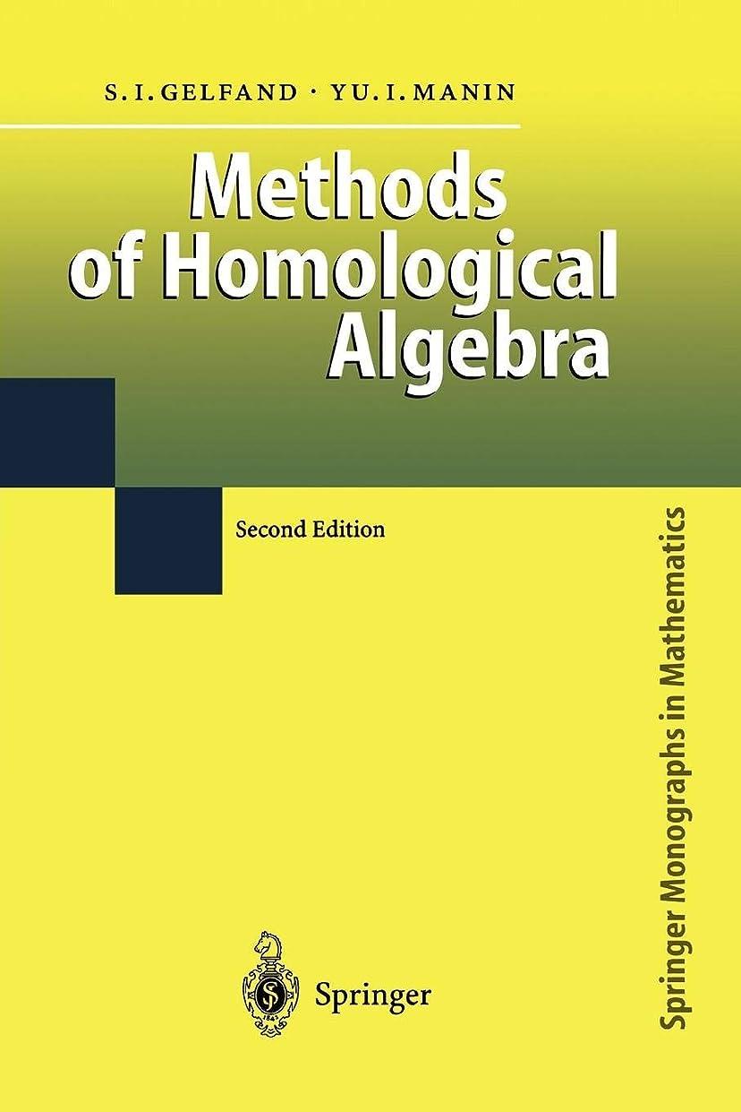 造船例タンパク質Methods of Homological Algebra (Springer Monographs in Mathematics)
