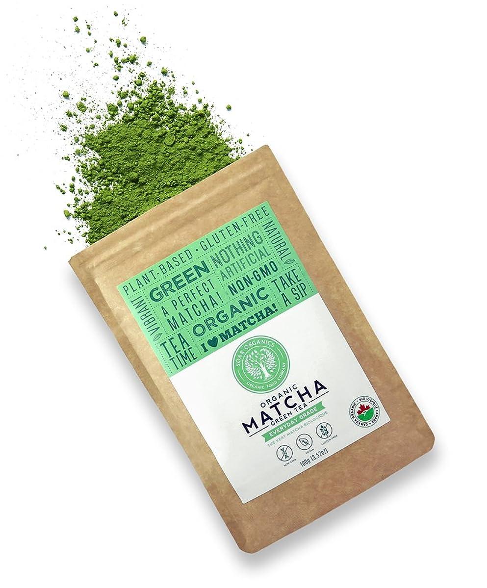 Soar Organics - Organic Japanese Matcha Green Tea Powder - Everyday Grade - 100g