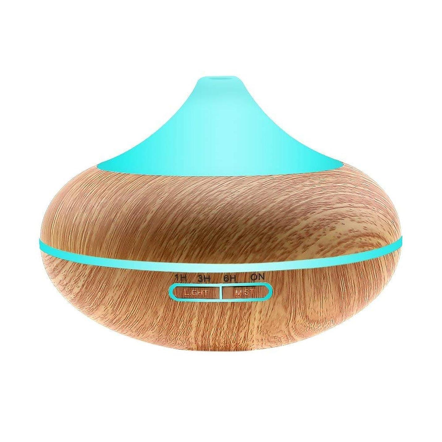きょうだいストライドコアiBazal アロマディフューザー 加湿器 卓上加湿器 アロマ加湿器 USB 超音波式 空気清浄機 乾燥対策 空気浄化 ストレス解消 ミスト木目調 大容量450 7色変換LED搭載 時間設定