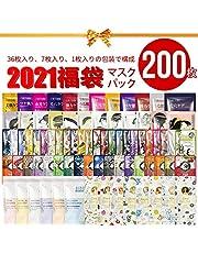 【LBJL000200】MITOMO【福袋200枚】美容フェスイパック/日本製 集中保湿福袋200枚保湿マスクパック