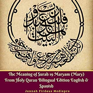 The Meaning of Surah 19 Maryam (Mary) from Holy Quran cover art