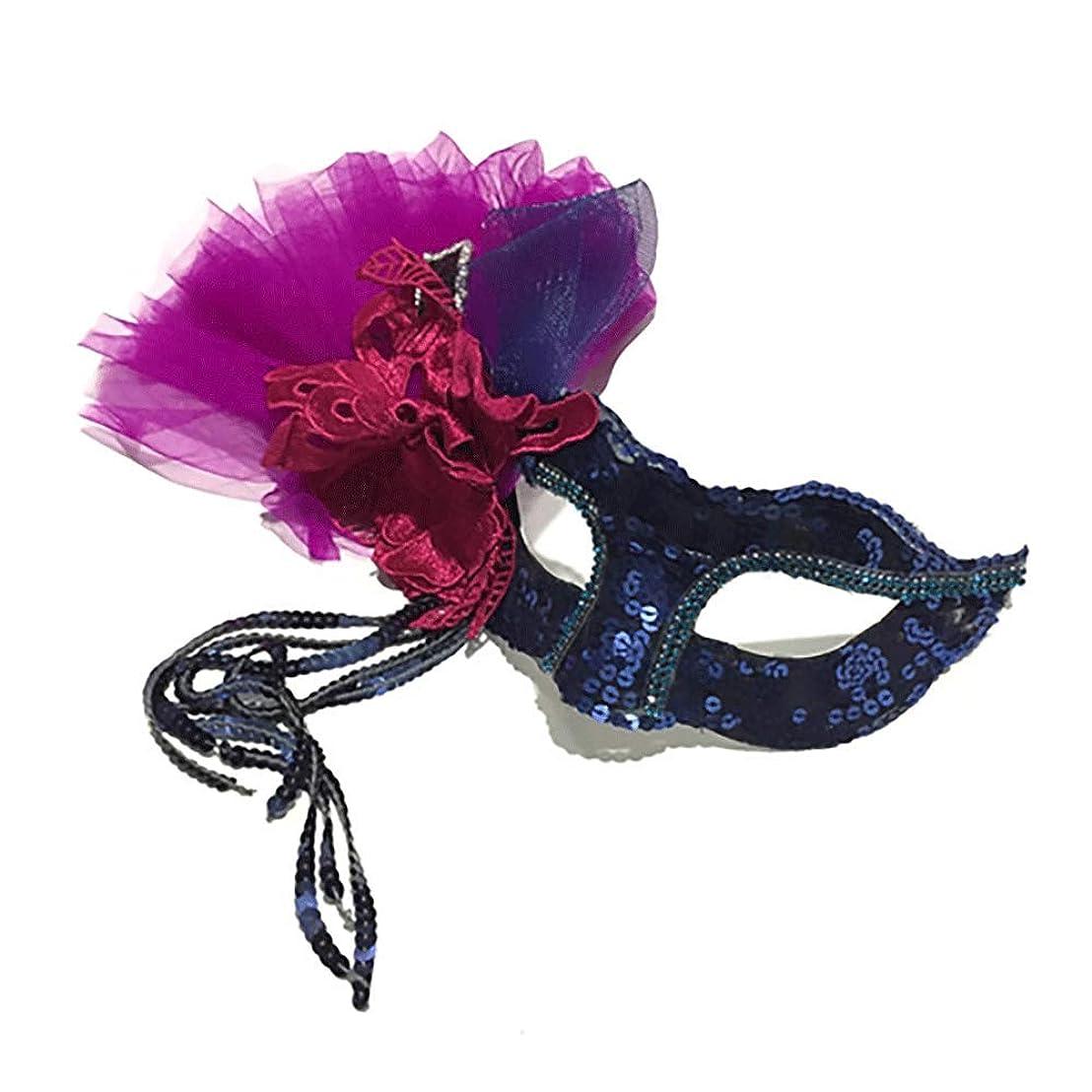 悪名高いゴム残酷なNanle 美容プリンセスファッションマスクゴールデンレースステージハロウィンボールフリンジフェザーマスクパーティーマスク (色 : Style A)