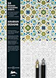 Arabian Patterns: Marker Colouring Book: 16 Marker Colouring Sheets