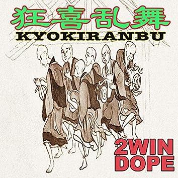 Kyoukiranbu
