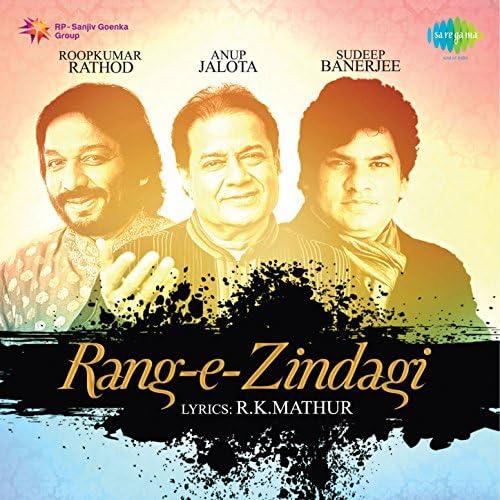 Anup Jalota, Sudeep Banerjee & Roop Kumar Rathod
