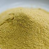 「神戸アールティー 陳皮パウダー 20g Chinpi Powder チンピ 粉末 スパイス ハーブ 香辛料 調味料 業務用」の画像