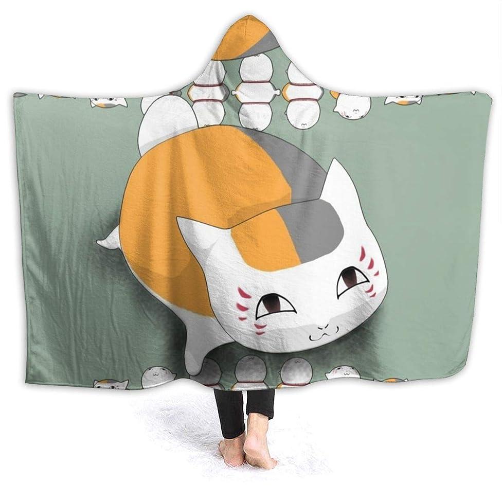 励起初心者発動機毛布 ブランケット ニャンコ先生 帽子付き シングル ふんわり 洗える フランネル シーツ ひざ掛け