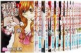 スイッチガール!! コミック 全25巻完結セット (マーガレットコミックス)